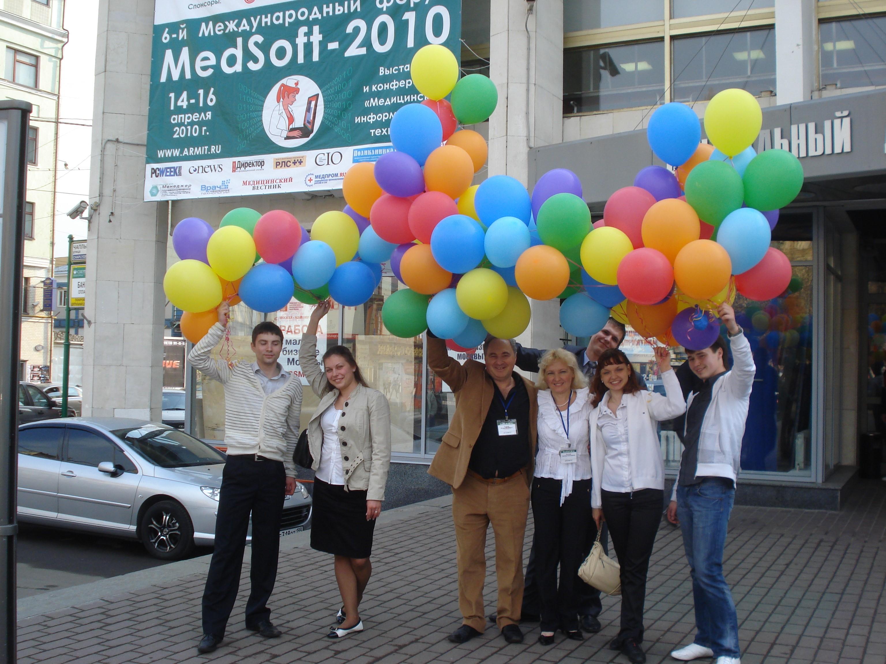 medsoft2010